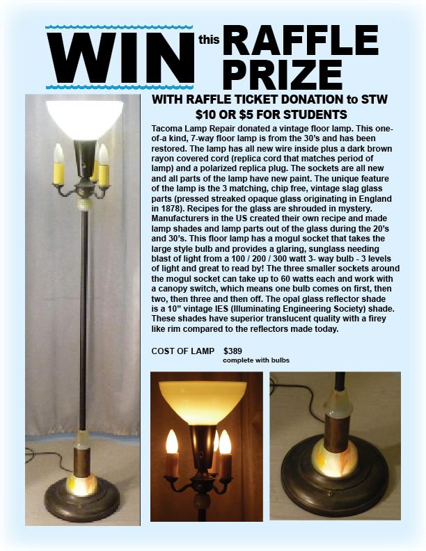 donated-item-floor-lamp